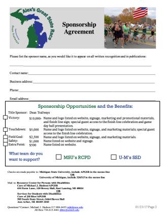 Sponsorship Flyer 2017.2